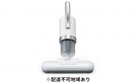 ACふとんクリーナー ハイパワー IC-FAC4