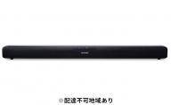 サウンドスピーカー HT-SB115