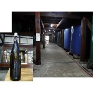 福禄寿酒造 大吟醸 福禄寿1.8L×1本