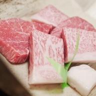 【冷凍】神戸ビーフ牝(ステーキ小間、300g)<川岸牧場直営>