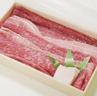 20-25【冷凍】神戸ビーフ牝(モモ・上バラすき焼き・しゃぶしゃぶ用、450g)《川岸牧場》