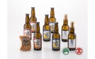 定期便全3回〈大山Gビール・大山ハム頒布会コース〉大山Gビール・大山ハム詰合せF(1)(2)(3) クラフトビール 高島屋 タカシマヤ 0330.55-X7