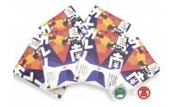 鳥南カレー×6個セット(大山ブランド会)高校生考案オリジナル商品 高島屋 タカシマヤ 0432.15-AJ3