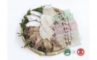 氷温熟成 干物&西京漬けセット(大山ブランド会)高島屋 タカシマヤ  0243.30-B2