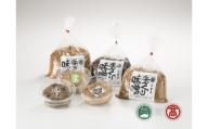 手造り味噌(大山ブランド会)高島屋 タカシマヤ 0335.20-a1