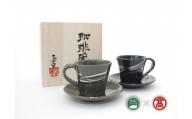 玉鋼燿カップ&ソーサー(大山ブランド会)高島屋 タカシマヤ 0336.100-b1