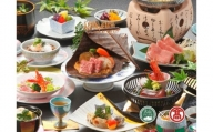 いこい亭菊萬 山海の幸をご堪能 通年旬菜プラン ペア1泊2食(大山ブランド会)0402.150-AB2