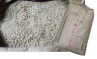 よざえもんの 一等米・あきたこまち30kg(玄米)【秋田県五城目町産】