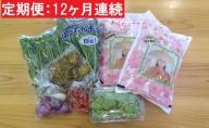 【12ヶ月】一等米あきたこまち4kgと五城目の幸3~7品程度(野菜・果物・加工品)【定期便】