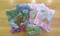 一等米あきたこまち4kgと五城目の幸3~7品程度(野菜・果物・加工品)