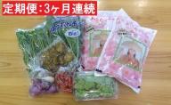 【3ヶ月】一等米あきたこまち4kgと五城目の幸3~7品程度(野菜・果物・加工品)【定期便】
