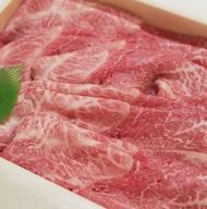 【冷凍】神戸ビーフ牝(特選肩すき焼き・しゃぶしゃぶ用、500g)《川岸牧場》