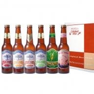 田沢湖ビール6種飲み比べ 6本セット【B】