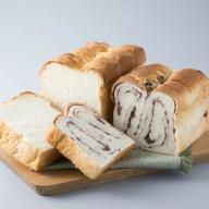 【H-454】宝牧場 「MILKCROWN」ミルク食パン バタートップ&あん食パンセット [高島屋選定品]