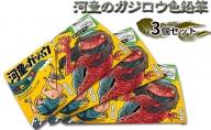 『河童のガジロウ』色鉛筆3個セット
