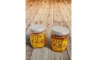 EZ004 日本蜜蜂はちみつ 百花蜜(ビン詰め120g×2個)・百花巣蜜(ビン詰め120g×1個) 計3個セット