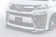 シルクブレイズ 30系ヴェルファイア Z/ZA/ZR後期 フロントスポイラー 070パール 単色 塗装済み H142-008