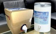 超音波噴霧器 C-40L&御殿場の富士山天然水から作った電解型微酸性次亜塩素酸水『ジアオーラ』10L【除菌 消臭 ウイルス対策】