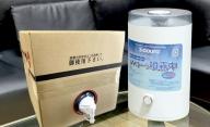 超音波噴霧器 C-40L&御殿場の富士山天然水から作った電解型微酸性次亜塩素酸水『ジアオーラ』20L【除菌 消臭 ウイルス対策】