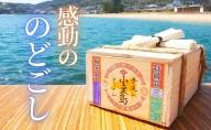 感動ののど越し!【小豆島手延べそうめん】木箱 6kg ~日本の夏を届けませんか~(素麺 ギフト 贈答品 お中元 贈り物)