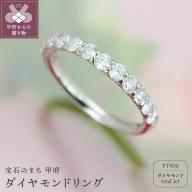 Pt950 1ct ダイヤモンドリング【KFP-2-1652】