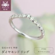 Pt950 Vライン 0.5ctダイヤモンド リング【XO-3537】