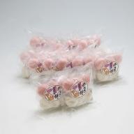 【350-015】米どころの紅白もち おすそ分けセット(12袋)