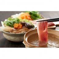 秋田県仙北市産αリノレン酸虹の豚「しゃぶしゃぶ・すき焼セット」