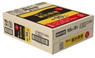 W coffee 劇的微糖 缶165g