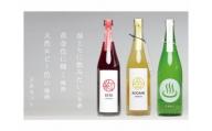No.184 梅酒「KOGANE/BENI」日本酒「温泉マーク1661」720ml 3本セット / お酒 うめ酒 芳醇 磯部温泉 群馬県