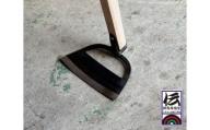 No.044 鍛冶屋が作る鍛造農具 草かき7寸 / 除草具 農具 鍛冶 群馬県