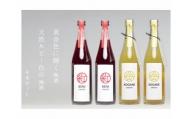 No.188 梅酒「KOGANE」「BENI」720ml 4本セット / お酒 うめ酒 芳醇 群馬県