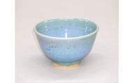 No.027 紫陽花釉飯碗 / 焼き物 陶器 工芸 茶碗 群馬県