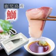 A1-4737/冷蔵ぶりフィレ(ぶり半身1枚)