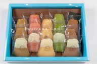 フジヤマクッキー ふるさと納税アソート【D】