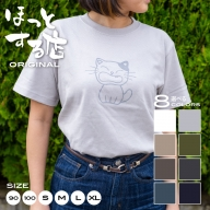 飛騨の一位一刀彫師デザインの選べるTシャツ デザイン6種類
