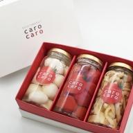 carocaroのお好みピクルス3本詰め合わせセット(ミニトマト/きのこ/玉ねぎ)