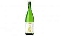 【数量限定】一ノ蔵 特別純米 素濾過生原酒 1800ml