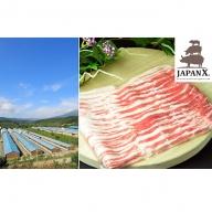 JAPAN X 豚バラ2mmスライス/計2kg