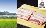 牧場直送JAPAN X 豚バラ・焼肉用5mmスライス/計2kg