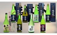 【隠岐誉8種詰め合わせ】純米酒を存分に堪能!隠岐の名酒隠岐誉のみ比べセット!