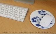 A20-236 二宮閑山 有田焼マウスパッド 染付椿紋様