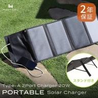 MOTTERU(モッテル) 太陽の力で発電 USBソーラーパネル 防災にもアウトドアにも パネル出力最大24W 2ポート 合計20W出力  太陽光充電 折りたたみ ポータブル キャンプ2年保証(MOT-SOLAR24)