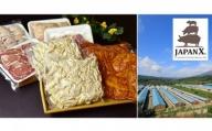 牧場直送JAPAN X ホルモンバラエティセット2.4kg(モツタンレバーテッポウハラミ)