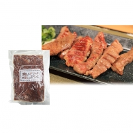 仙台牛タン(塩味)得用1.2kg