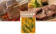 仙台名物 特選厚切り8mm味噌牛タン600g+国産南蛮味噌100g