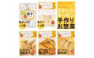 No.1011 ふる里館 美味しい魚料理A