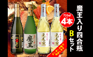 No.2069 白玉醸造 魔王入り4合瓶×4本Bセット