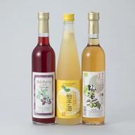 【I-911】川島酒造 松の花 地酒リキュールトリオ500ml3本 [高島屋選定品]