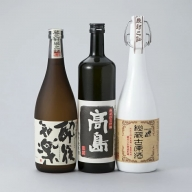 【I-913】川島酒造 松の花 特別純米飲み比べセット720ml [高島屋選定品]